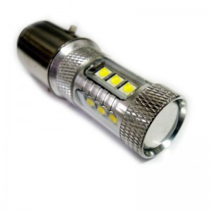 80W 12V Led Lamp Lambretta